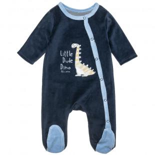 Φορμάκι βελουτέ με κέντημα Little Dude Dino (1-9 μηνών)