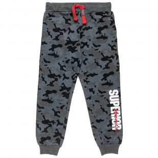 Joggers Moovers military style (6-16 years)