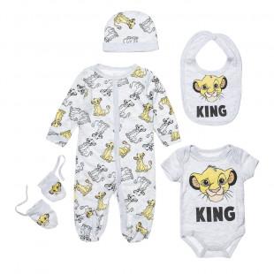Σετ Disney Lion King Simba 5 τεμάχια (3-6 μηνών)