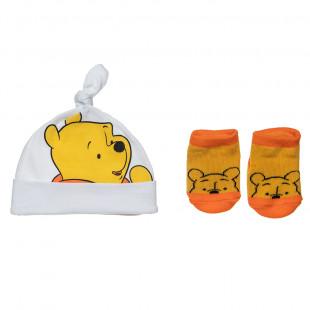 Σετ Disney Winnie the Pooh 2 τεμαχίων (0-3 μηνών)