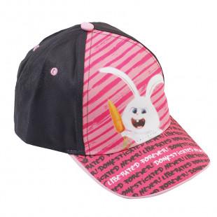 """Καπέλο jockey """"Secret Life of Pets"""" (4-6 ετών)"""