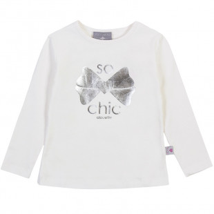 Long sleeve top with foil print ( 2-5 years)