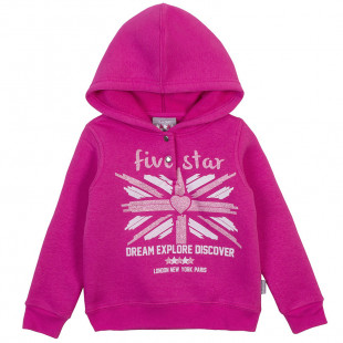 Tracksuit Five Star (12 months-5 years)