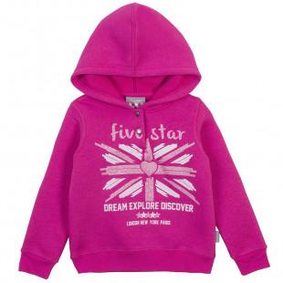 Σετ Φόρμας Five Star μπλούζα με τύπωμα και παντελόνι (Κορίτσι 12 μηνών-5 ετών)