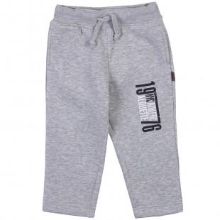 Παντελόνι Φόρμας Moovers μελανζέ με τύπωμα (Αγόρι 2-5 ετών)