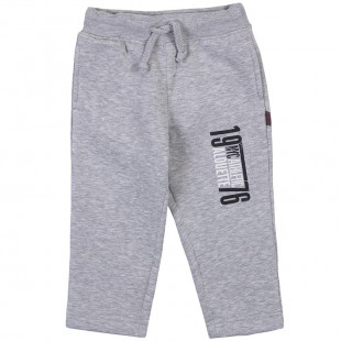 Moovers joggers (2-5 years)