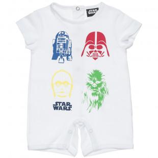 Bodysuit Star Wars (1-9 months)