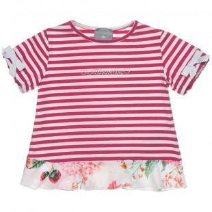 Μπλούζα ριγέ με εμπριμέ μοτίβο (18 μηνών-5 ετών)