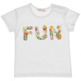 Μπλούζα με τύπωμα Fun (12 μηνών-3 ετών)